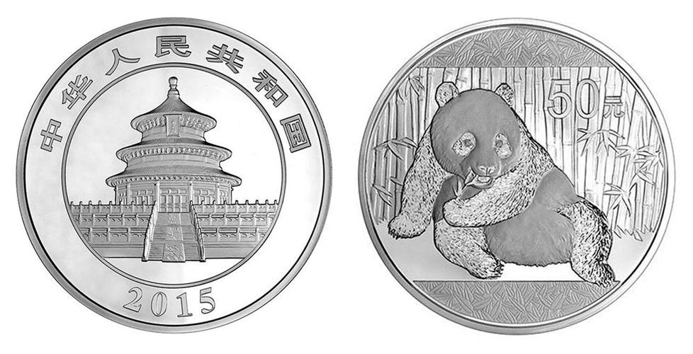 Иностранные Серебряные монеты весом в 5 унций