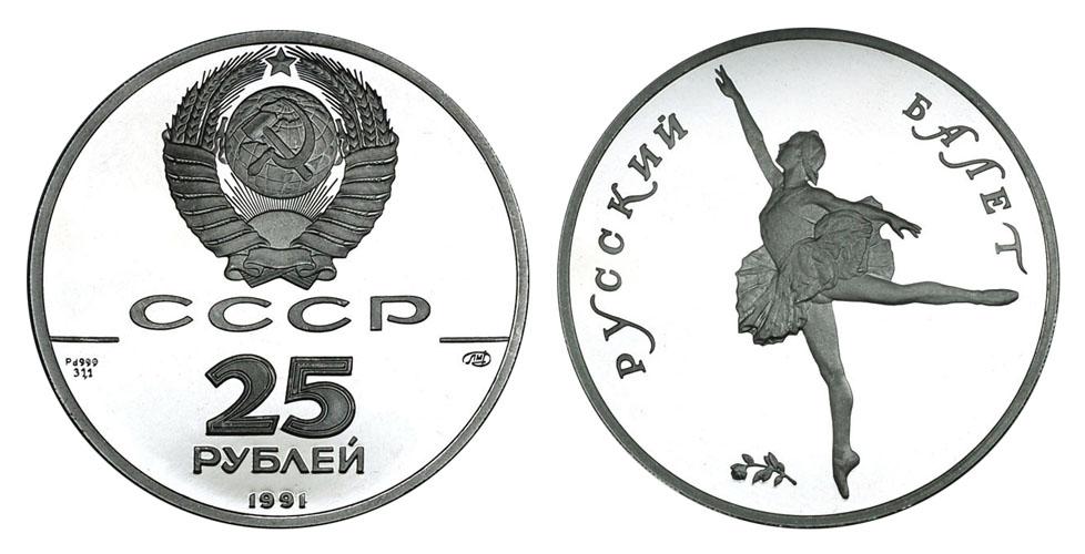 Палладиевые монеты весом в 1 унцию