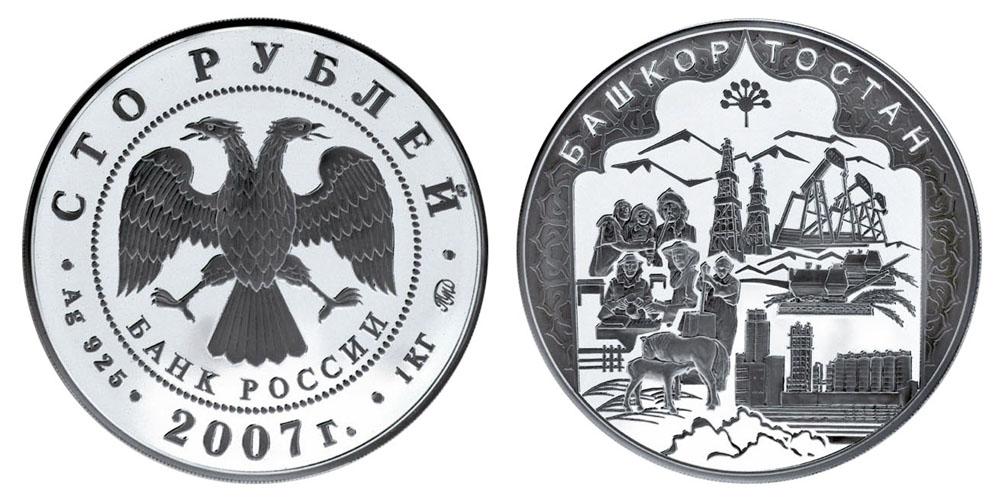 Россия 100 рублей с 1995  (1 килограмм)