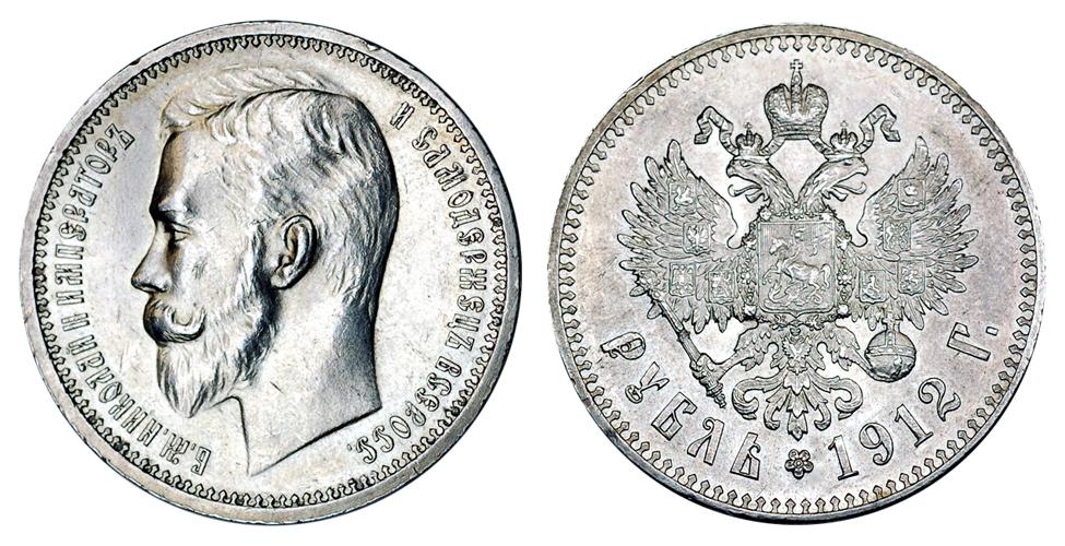 Россия Рубль 1886-1915