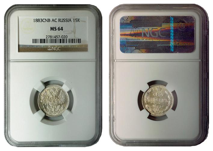 монета в слабе NGC