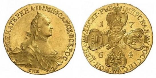 Россия 10 рублей 1764 СПБ