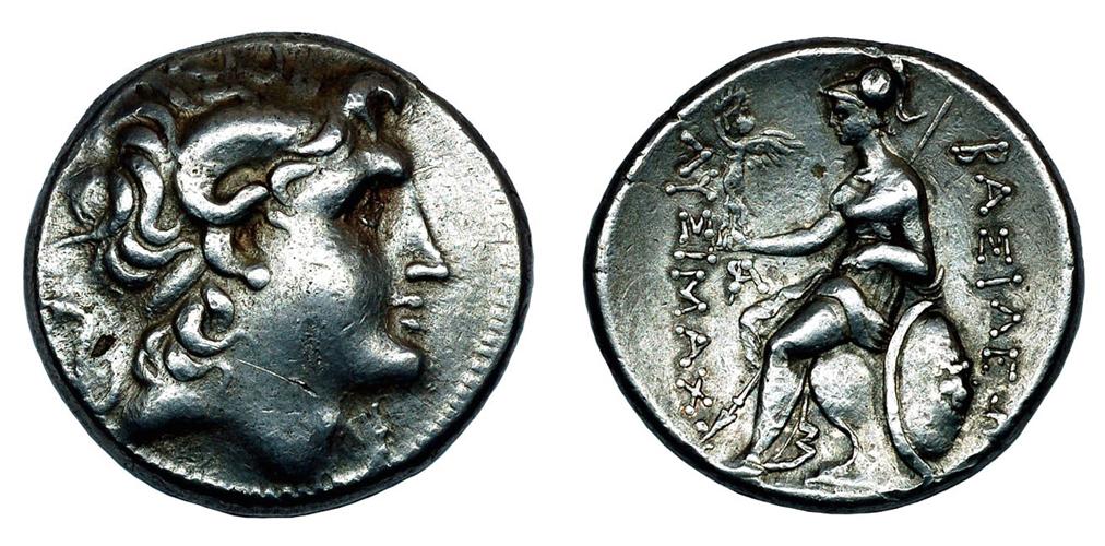 Македония Тедрадрахма Лисимаха (285 - 281 гг. до н.э.), серебро E210-260