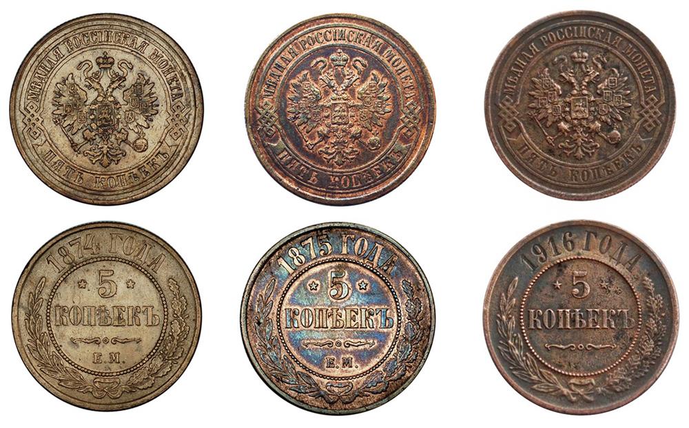 Мытые монеты