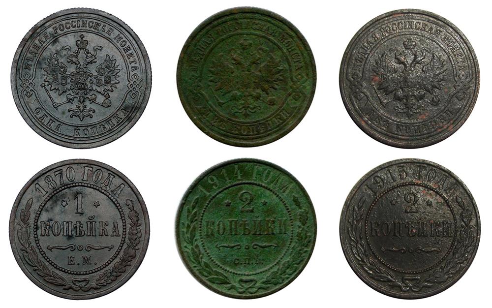 Немытые монеты земляного происхождения