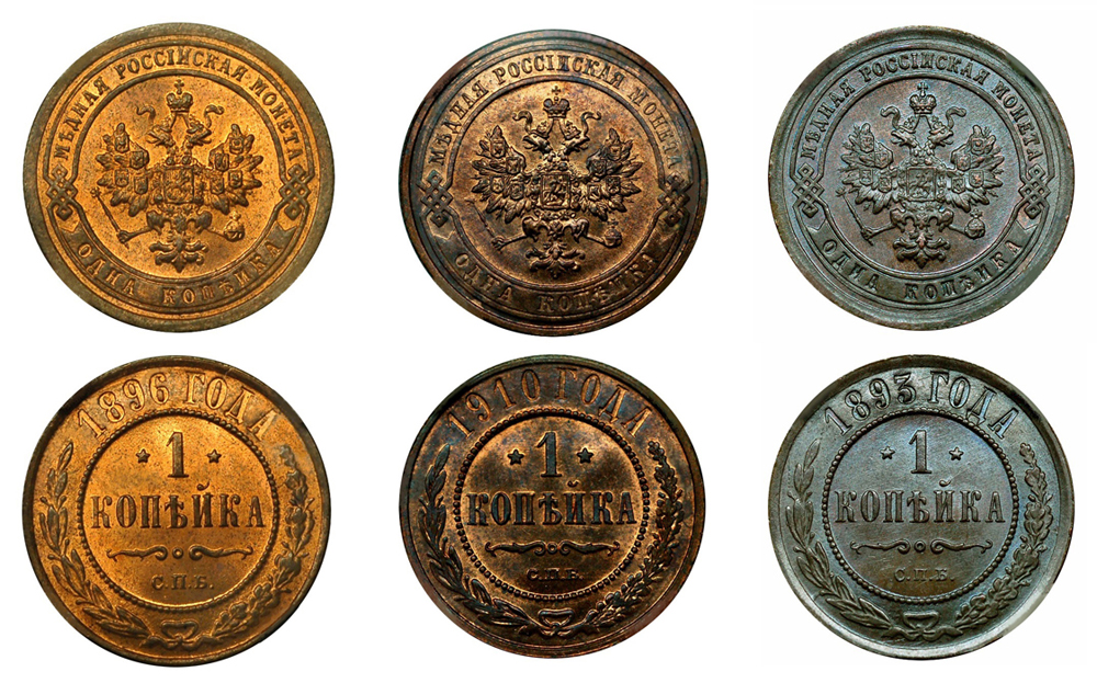 Немытые монеты правильного сухого хранения