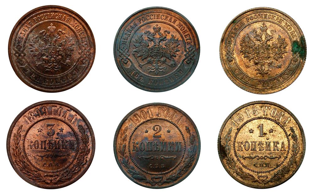Неэстетичные монеты