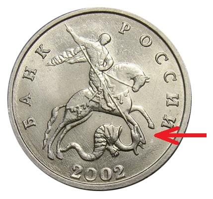 Расположение букв монетного двора
