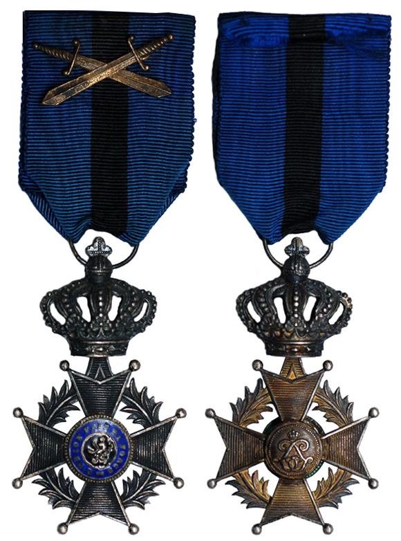 Бельгия Орден Леопольда II (эмаль, бронза с серебрением 38 Х 38 мм), цена 10-13 евро