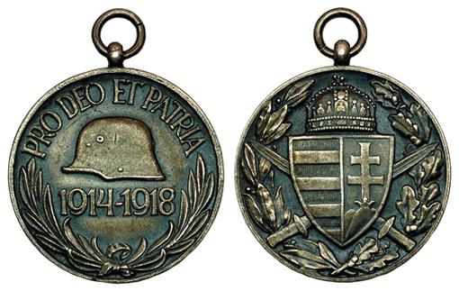 Венгрия Медаль ветерана Первой Мировой войны (бронза с серебрением, диаметр 36 мм), цена 5-6 евро