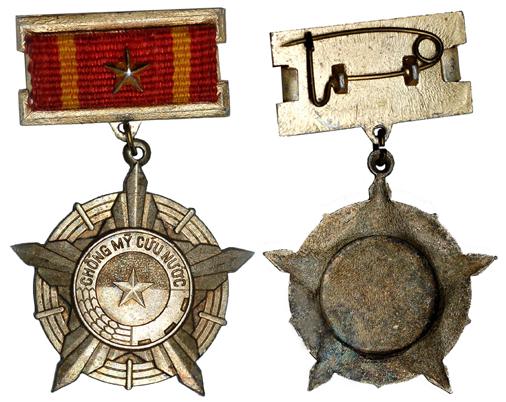 Вьетнам Медаль Защита от Америки (металл, диаметр 36 мм), цена 4-5 долларов