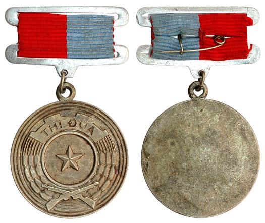 Вьетнам Медаль воинской славы (металл, диаметр 35 мм), цена 4-5 долларов