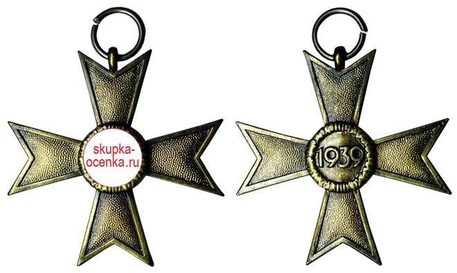 Германия Крест За военные заслуги II класса без мечей 1939 (бронза, 47 Х 47 мм), цена 13-16 евро