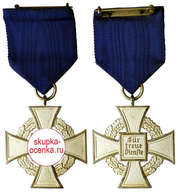 Германия Крест За 25 лет безупречной службы (эмаль, металл с серебрением, 41 Х 41 мм), цена 16-20 евро