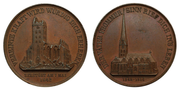 Германия Медаль В память о восстановлении церкви Св. Петра в Гамбурге после пожара 1842 (бронза, диаметр 44 мм), цена 13-16 евро