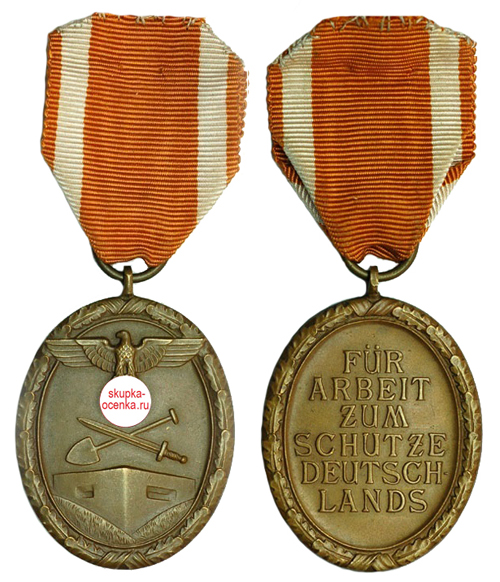 Германия Медаль За строительство военных укреплений (бронза, 40 Х 33 мм), цена 13-16 евро