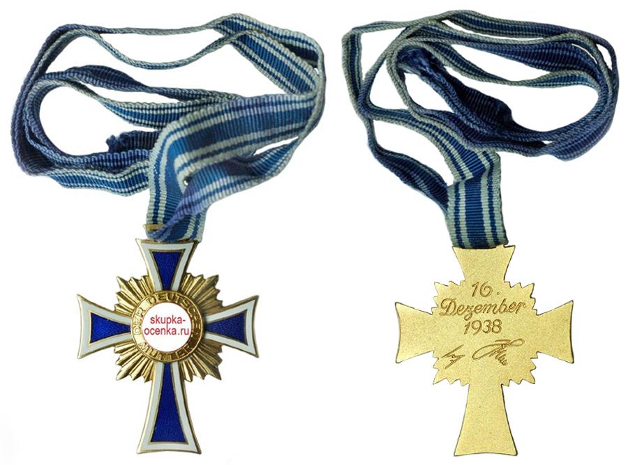 Германия Почётный крест матери 1-ой степени (эмаль, позолота, бронза, 36 Х 46 мм), цена 32-40 евро