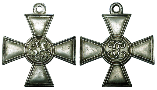 Россия Крест Святого Георгия без степени и номера, Первая Мировая война (белый металл, 36 Х 36 мм), цена 6000-9000р.