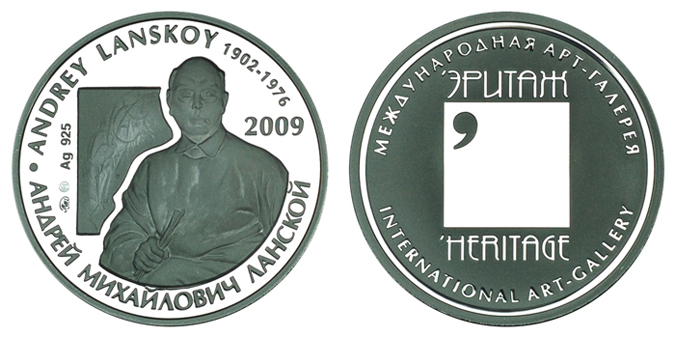 Россия Медаль А. Ланской - Арт-Галерея Эритаж 2009 ММД (серебро, диаметр 48 мм), цена металла
