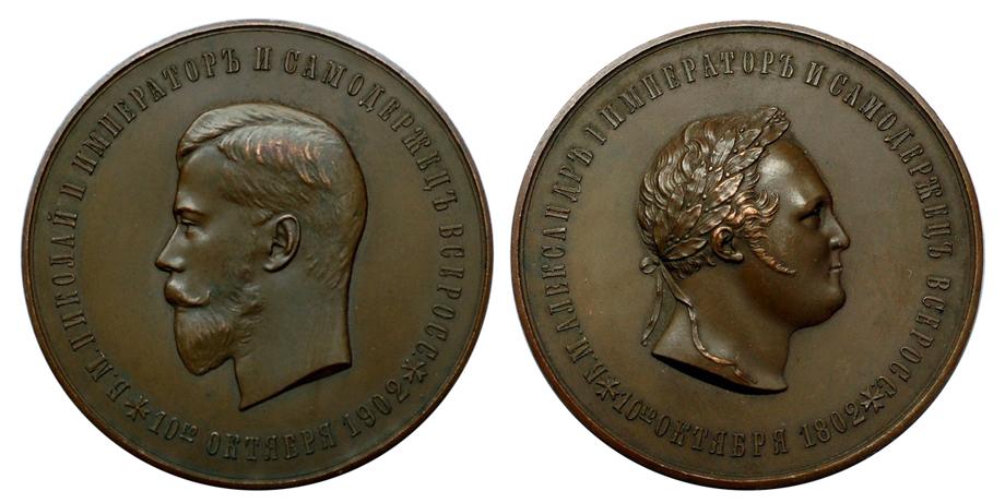 Россия Медаль 100 лет Пажескому корпусу Его Императорского Величества 1902 (бронза, диаметр 66 мм), цена 8500-13,000р.