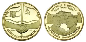 СССР Жетон За мир и сотрудничество - Встреча в верхах 1989 ЛМД (золото 900-ой пробы, диаметр 25 мм), цена металла