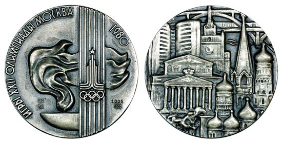 СССР Медаль Игры XXII Олимпиады Москва 1980 ММД (оксидирование, серебро, диаметр 39 мм), цена 5500-8500р.