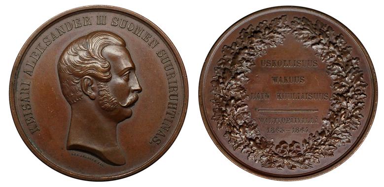 Финляндия в составе России Медаль В память финского Сейма 1864 (бронза, диаметр 55 мм), цена 4500-6500р.