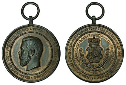 Финляндия в составе России Призовая медаль Сельскохозяйственного Общества (бронза, диаметр 30 мм), цена 5500-8000р.