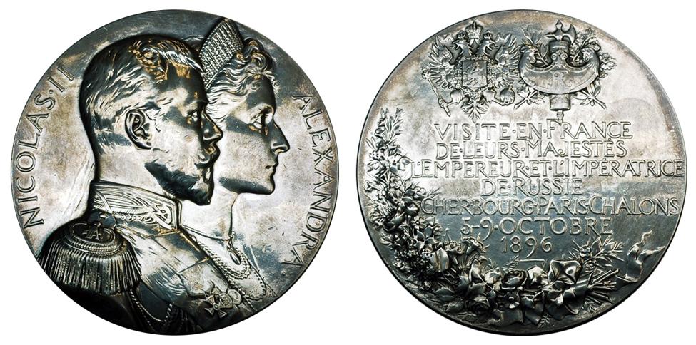 Франция Медаль В память о визите Николая II во Францию 1896 (серебро, диаметр 70 мм), цена 300-375 евро