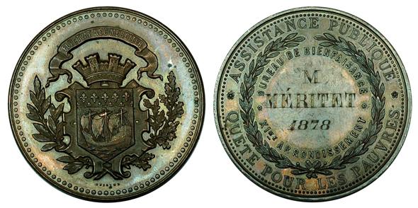 Франция Медаль За помощь для бедных 11-го округа 1878 (медь, диаметр 42 мм), цена 10-12.5 евро