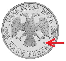 Значок монетного двора