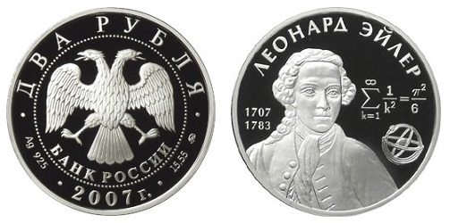 Россия 2 рубля 2007 ММД 300 лет со дня рождения Л. Эйлера