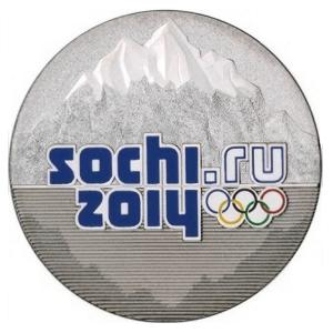 Россия 25 рублей 2011 СПМД Олимпиада в Сочи – Горы (ЦВЕТНАЯ ЭМАЛЬ)