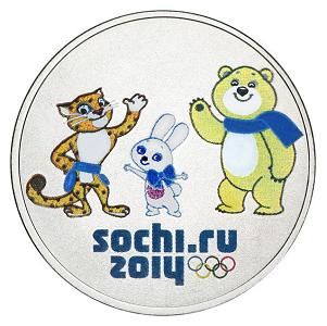 Россия 25 рублей 2012 СПМД Олимпиада в Сочи – Талисманы (ЦВЕТНАЯ ЭМАЛЬ)