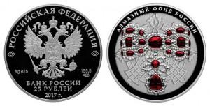Россия 25 рублей 2017 СПМД Алмазный фонд Бант-склаваж ЦВЕТНАЯ ЭМАЛЬ