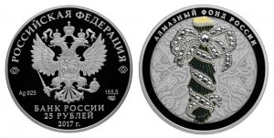 Россия 25 рублей 2017 СПМД Алмазный фонд Портбукет ЭМАЛЬ, Позолота