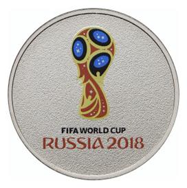 Россия 25 рублей 2018 ММД Чемпионат мира по футболу — Эмблема Цветная