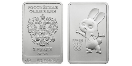 Россия 3 рубля 2013 ММД СПМД Олимпиада в Сочи 2014 - Зайка
