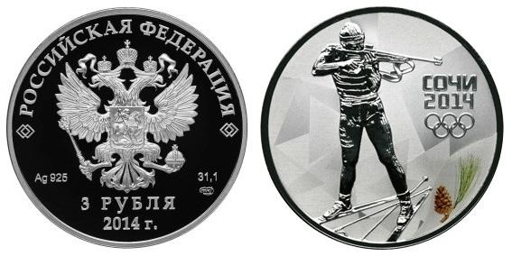 Россия 3 рубля 2014 СПМД Олимпиада в Сочи – Биатлон