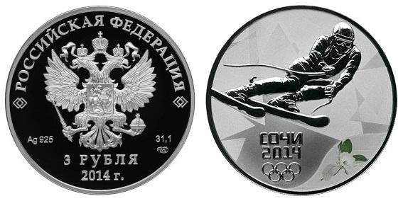 Россия 3 рубля 2014 СПМД Олимпиада в Сочи – Горные лыжи
