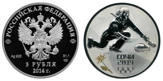 Россия 3 рубля 2014 СПМД Олимпиада в Сочи – Кёрлинг
