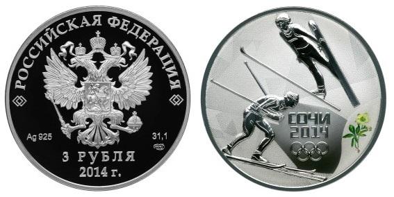 Россия 3 рубля 2014 СПМД Олимпиада в Сочи – Лыжное двоеборье