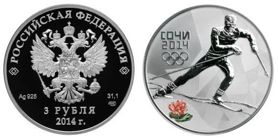Россия 3 рубля 2014 СПМД Олимпиада в Сочи – Лыжные гонки