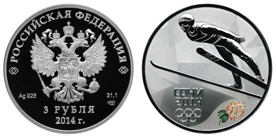 Россия 3 рубля 2014 СПМД Олимпиада в Сочи – Прыжки на лыжах с трамплина