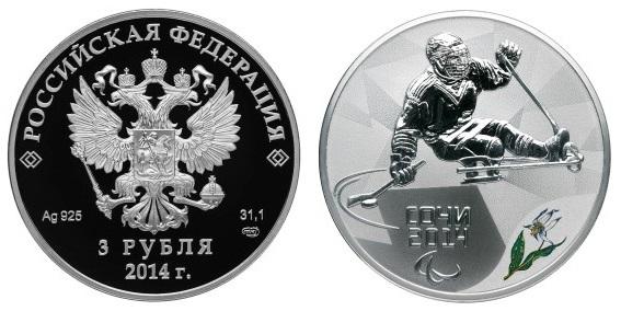 Россия 3 рубля 2014 СПМД Олимпиада в Сочи – Следж хоккей на льду