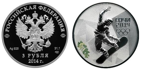 Россия 3 рубля 2014 СПМД Олимпиада в Сочи – Сноуборд