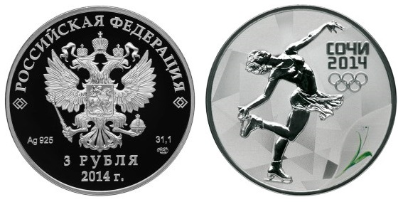 Россия 3 рубля 2014 СПМД Олимпиада в Сочи – Фигурное катание