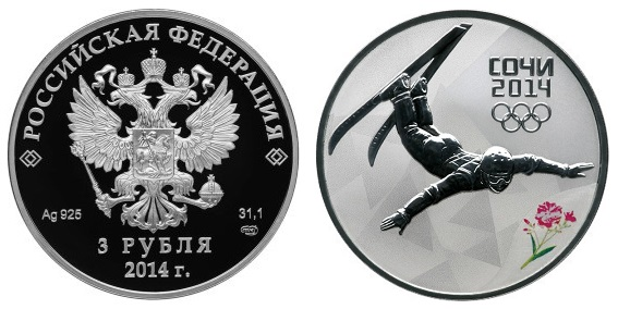 Россия 3 рубля 2014 СПМД Олимпиада в Сочи – Фристайл