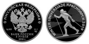 Россия 3 рубля 2018 СПМД Зимняя универсиада в Красноярске