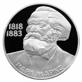 СССР Рубль 1983 Маркс Proof